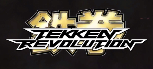 Tekken Rev Featured