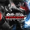 Tekken Tag Tournament 2 - Icon