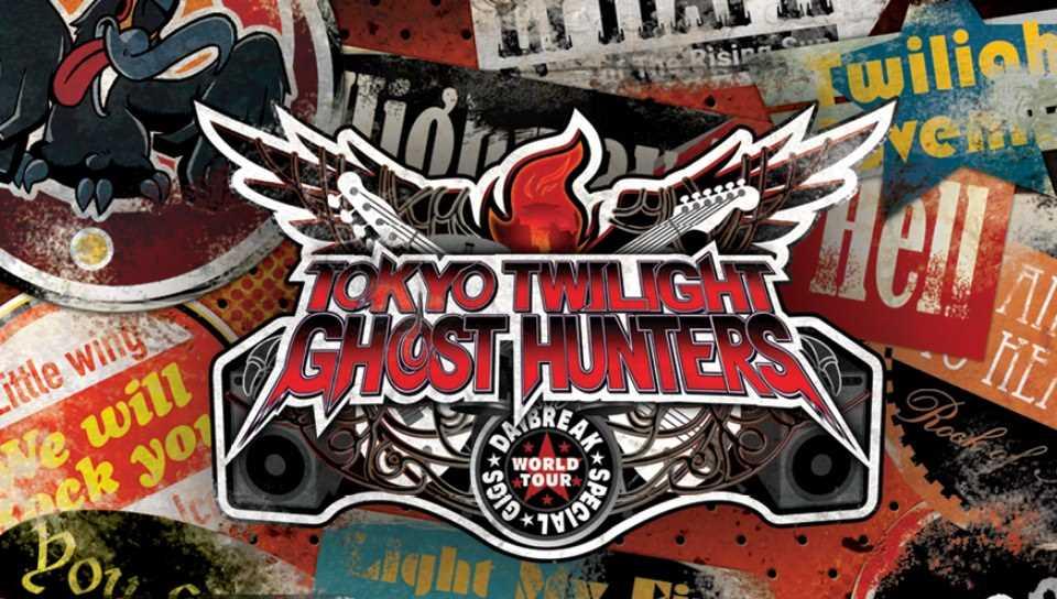 tokyo twilight ghost hunters battle guide