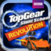 Top Gear: Stunt School Revolution - Icon