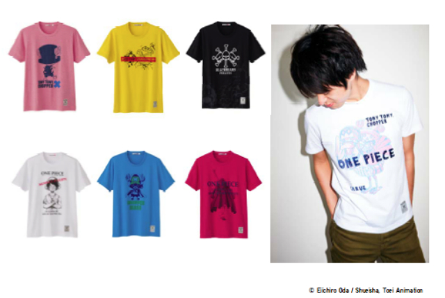 UNIQLO One Piece T-Shirts