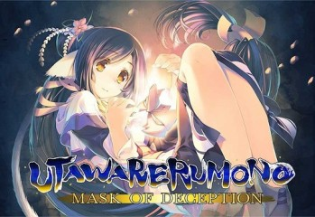 Utawarerumono-Mask-of-Deception-review