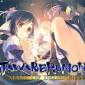 Utawarerumono-Mask-of-Deception-review