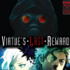 Zero-Escape-Virtues-Last-Reward-100x100