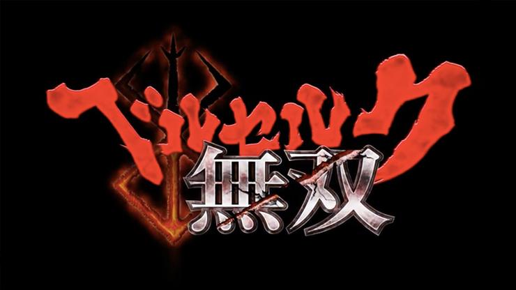 Berserk Musou Officially Announced, Features Weird Tentacles
