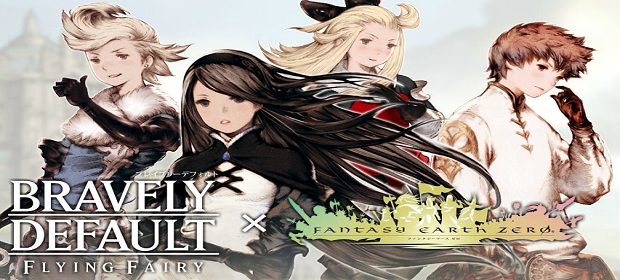 Enhanced Edition of Bravely Default Hitting Europe This Year