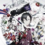Atlus to publish Caligula on PlayStation Vita in Americas and Europe in 2017