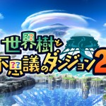 Etrian Mystery Dungeon 2 announced for Nintendo 3DS in Japan