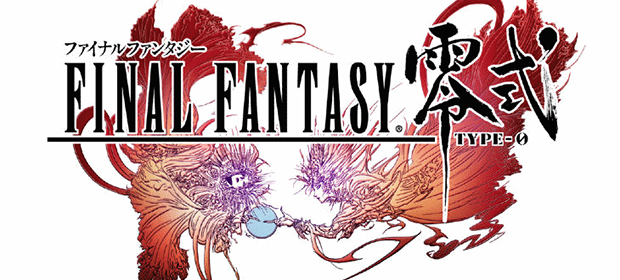 Final Fantasy Agito Gameplay Footage Released