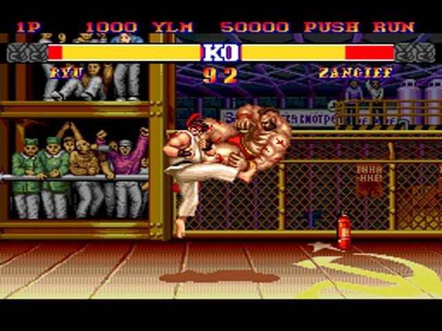 Street-Fighter-II-Ryu-vs-Zangief