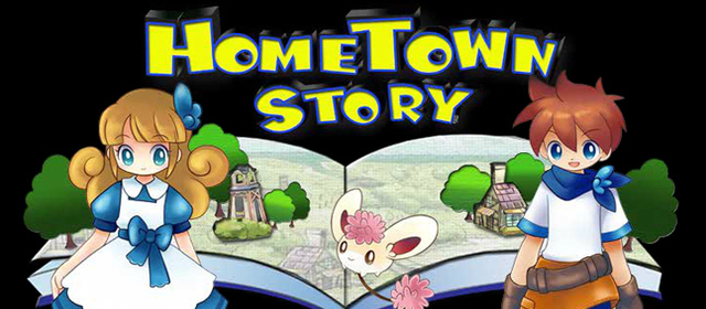 hometown_story