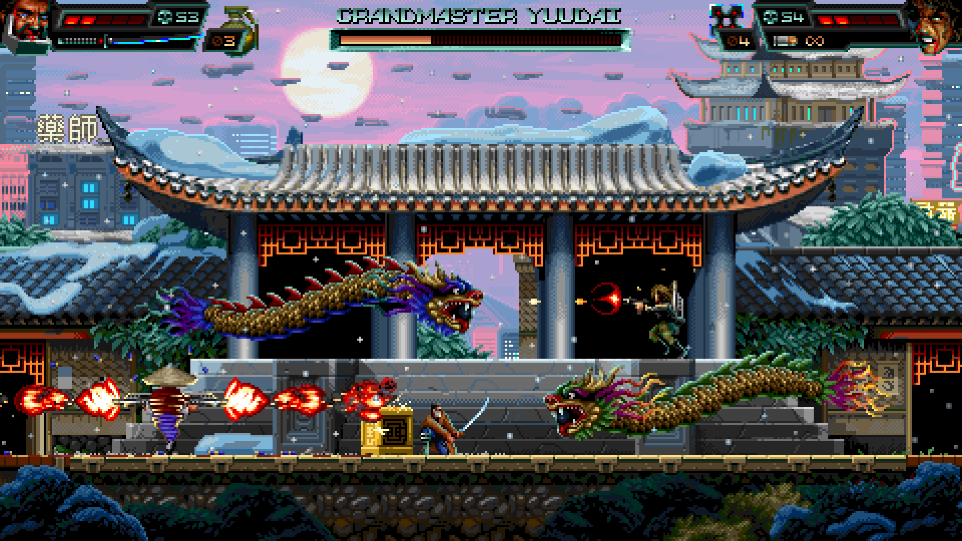 Huntdown screenshot