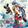 Kingdom Hearts 3D : Dream Drop Distance Review