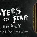 Layers of Fear: Legacy announced for Nintendo Switch