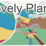 Lovely Planet Hitting Xbox One on January 8