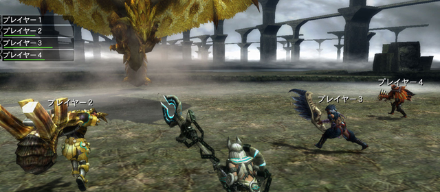 Monster Hunter 3 Ultimate Recruit a Friend Promotion Launches