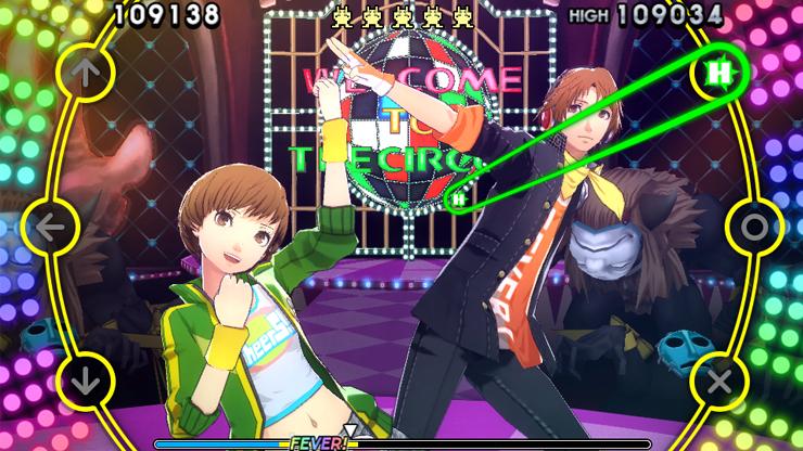 persona-4-dancing-giag