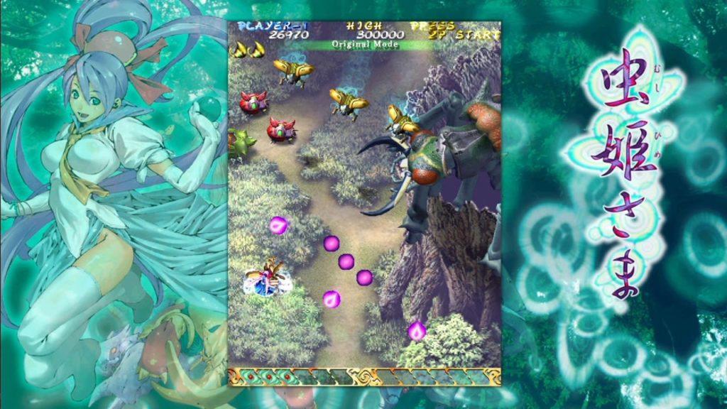 A screenshot of Mushihimesama