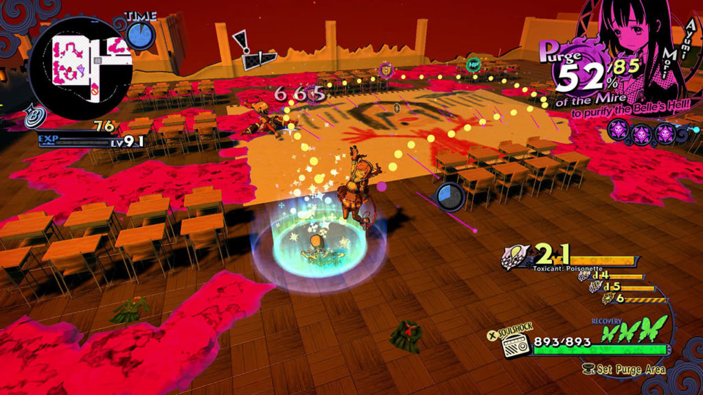 A screenshot of Poison Control