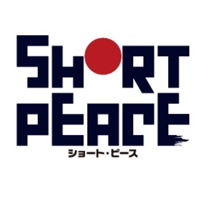 Short Peace: Ranko Tsukigime's Longest Day Review