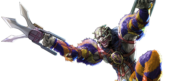 Namco Bandai Trademarks Soul Calibur: Lost Swords