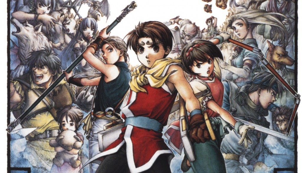 Suikoden And Suikoden Ii Out Now On Playstation Store Godisageek Com