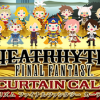 New Theatrhythm Final Fantasy: Curtain Call Trailer