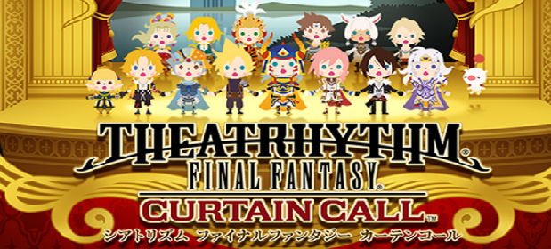 theatfinalfantasycurtains