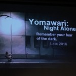 Yomawari: Night Alone confirmed for English release